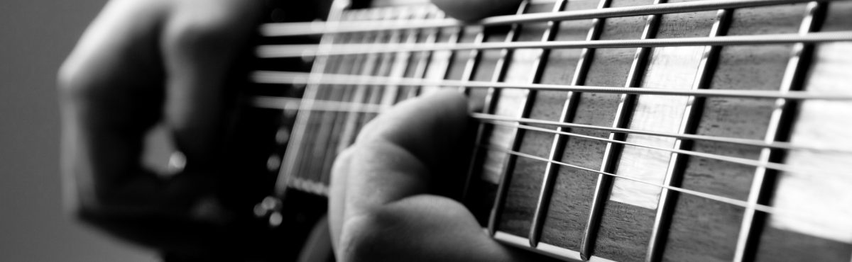 Курсы гитары в Екатеринбурге